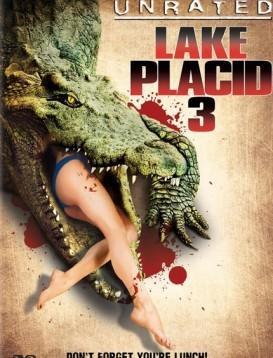 史前巨鳄3海报