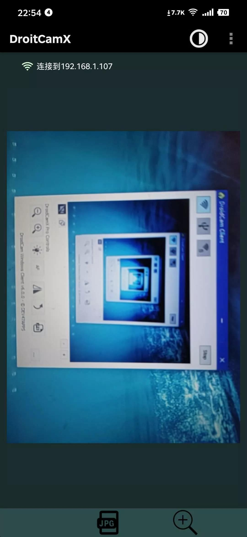 609734e3d1a9ae528fa628a2 安卓和PC双端摄像头--DroidCam
